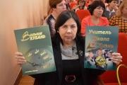 C 14 по 17ноября в Краснодаре проходит педагогический форум «Духовно-нравственное воспитание подрастающего поколения»