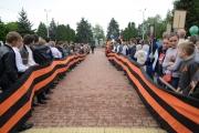 73-годовщина Победы в Тимашевске