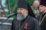 Поздравление епископа Ейского и Тимашевского Германа с Днем Победы