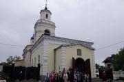 Паломничество в г.Таганрог